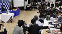 旭化成、米市場で5%上昇 吉野氏のノーベル賞好感