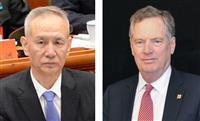 中国、態度硬化か 10日から米中閣僚級貿易協議