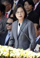 「一国二制度は拒絶」 蔡総統、双十節で演説