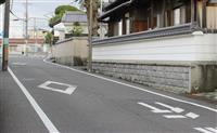 介護の女性に睡眠導入剤、障害者の男立件へ 大阪府警
