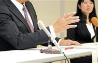 大津中2遺族 神戸の教諭いじめ「考えられない」