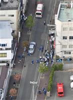週刊誌記者装い車内で待ち伏せか 神戸銃撃事件の容疑者