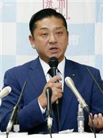 泉佐野市長、総務相を提訴表明 ふるさと納税で除外取り消し訴え