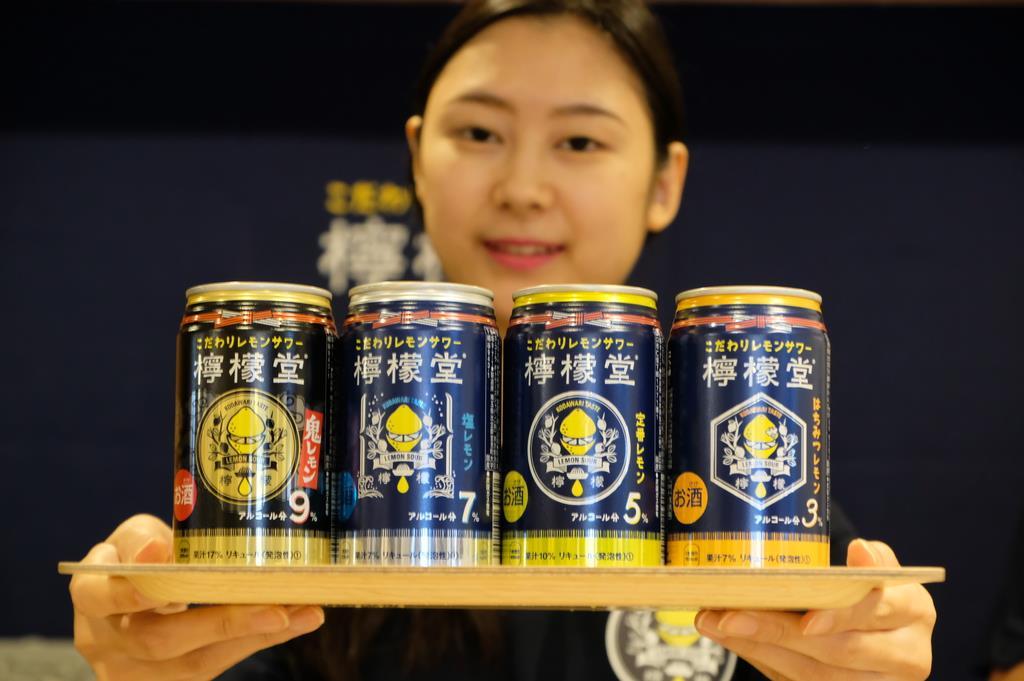 アルコールRTD市場に本格参入する日本コカ・コーラのレモンサワーブランド「檸檬堂」=11日、東京都渋谷区(日野稚子撮影)