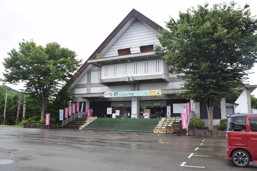 開館45周年を迎えた「わらび劇場」=秋田県仙北市