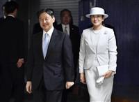 【皇室ウイークリー】(611)両陛下、保護司の活動ご顕彰 上皇ご夫妻は琉球舞踊ご覧に