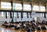 「防災安全ガラス」寄贈 和歌山・白浜の中学校に