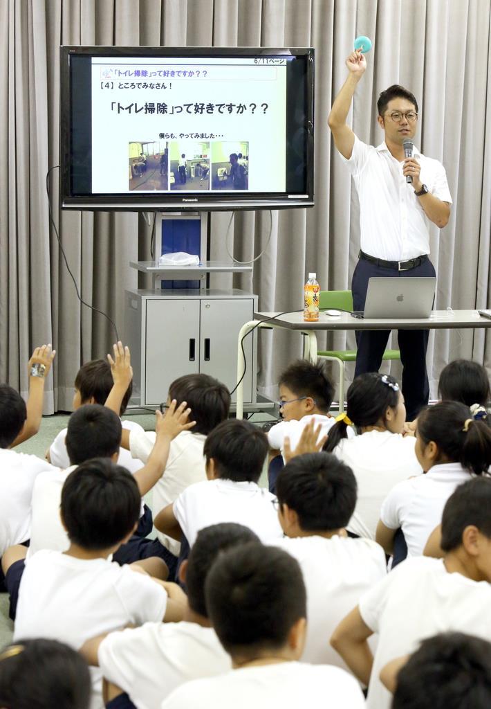トイレをきれいにするための特別授業を受ける子供たち=大阪府岸和田市の市立東光小学校(前川純一郎撮影)