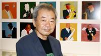 イラストレーターの和田誠さん死去 83歳