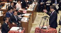 衆院予算委 萩生田文科相、英語民間試験「不安を払拭」 野党は新閣僚追及