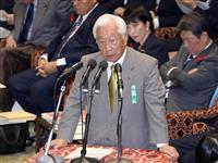 NHK経営委員長「郵政副社長が不満」 かんぽ報道めぐる厳重注意 衆院予算委