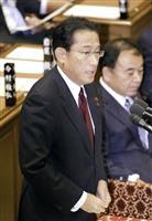 岸田氏、自公20年「信頼積み上げてきた」