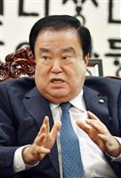 「天皇謝罪要求」の韓国議長が来日へ 11月4日の議長会議出席、発言後初めて
