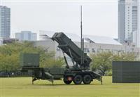 防衛省、PAC3を市谷に再展開 北ミサイル脅威で態勢強化
