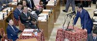 衆院予算委詳報 首相「改憲意欲はマイナスの声に一理あり」