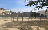 公園の校庭化めぐり神戸市と住民対立 少子化で学校統廃合、課題浮き彫り