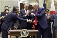 【安倍政権考】日米貿易協定 日本の痛みは意外と少ない?