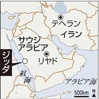 イランタンカーにミサイル2発 「テロ」の見方