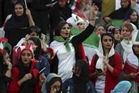 イラン女性、40年ぶりサッカー観戦
