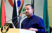 ノーベル平和賞にエチオピアのアビー首相 エリトリアと和平実現
