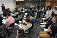 京セラ、日本電産に続け 京都「ベンチャーの都」復活なるか
