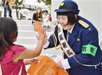 吉本新喜劇の酒井藍座長 天理署の一日警察署長に