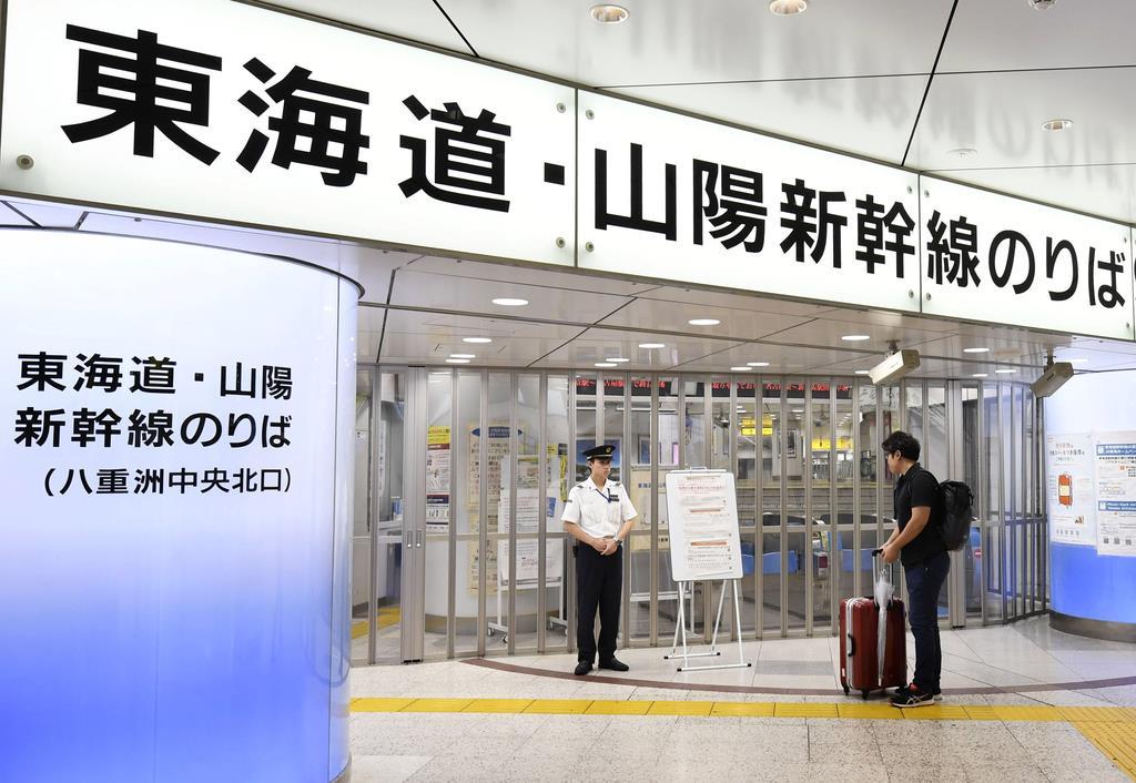 台風19号の影響で東海道新幹線が東京-名古屋間で終日運休となり、封鎖された改札口=12日午前、JR東京駅