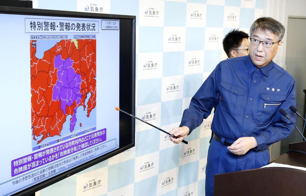 台風19号による大雨特別警報発表について説明する、気象庁の担当者=12日午後、気象庁