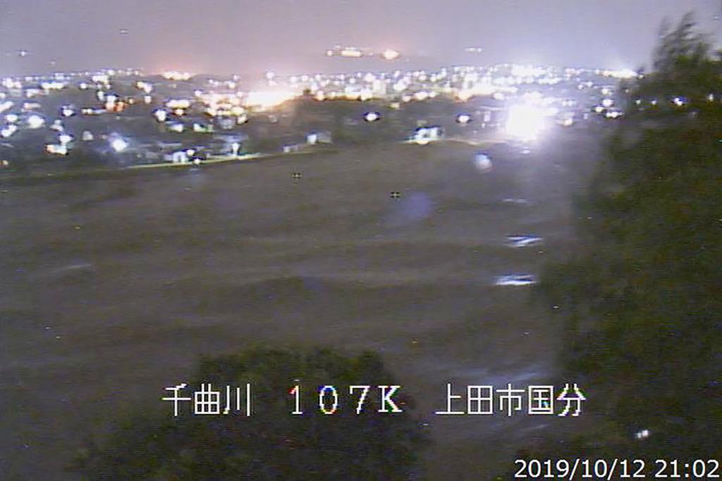 増水した長野県上田市の千曲川=12日午後(国交省北陸地方整備局ホームページから)