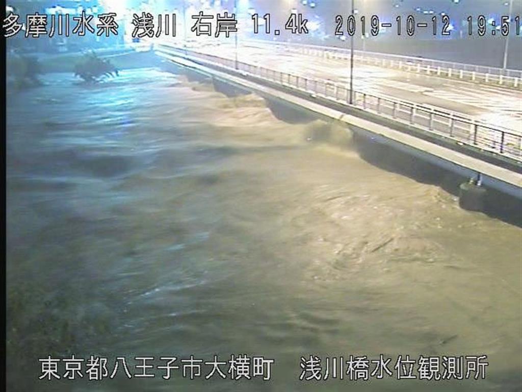増水した東京都八王子市の浅川=12日午後(国交省関東地方整備局ホームページから)
