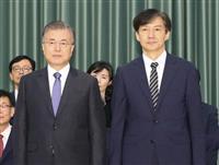 【ソウルからヨボセヨ】韓国語の愉快な新造語