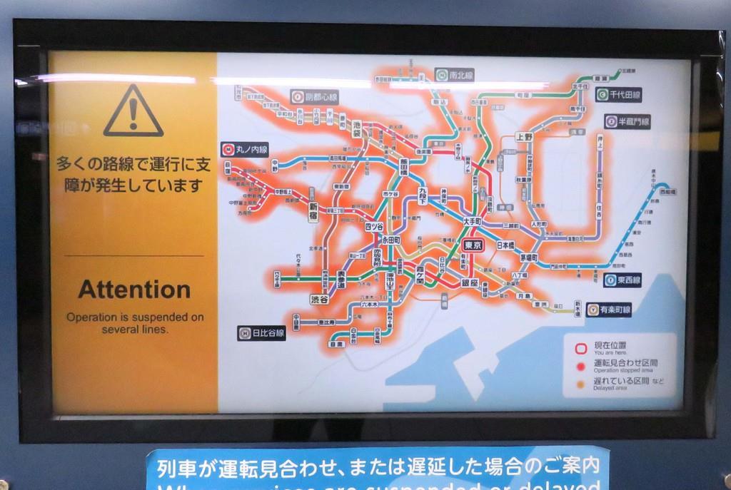 【台風19号】多くの路線で障害が発生していることを表示する東京メトロのモニター=東京駅