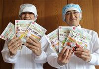 千葉県の食品会社 被災地にアレルギー対応食品3千食提供