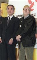 映画美術の第一人者 西岡善信さんが死去