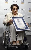 世界最高齢99歳ビューティーアドバイザーがギネス認定