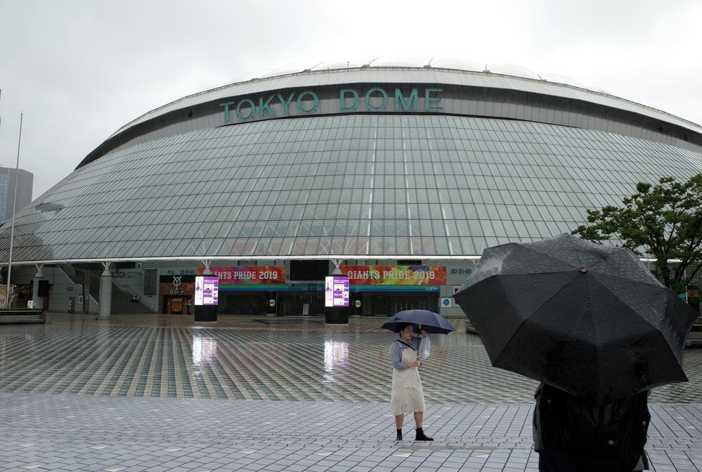 台風19号の接近で巨人-阪神戦が中止になった東京ドーム=12日、東京都文京区(門井聡撮影)