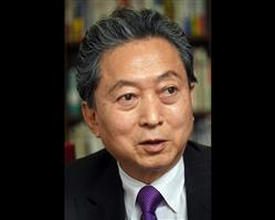鳩山氏が釜山大学で講演 「拉致ばかり取り上げ疎外」