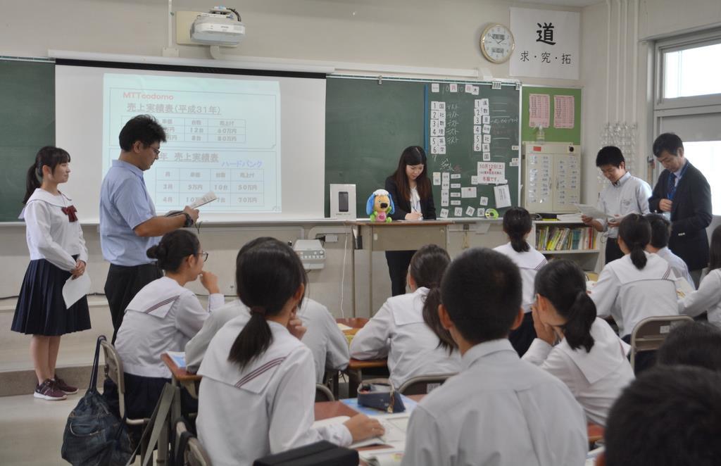 公正取引委員会が中学生を対象に開いた出前授業=和歌山市の和歌山県立桐蔭中