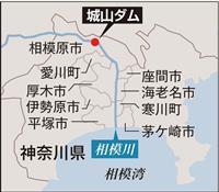 【台風19号】関東5カ所のダムで緊急放流実施 茨城では越水も発生