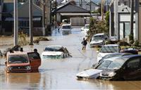 35人死亡、17人が不明 21河川24カ所で堤防決壊 台風19号