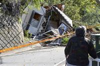 土砂崩れや浸水、4人死亡 車転落の母子ら、神奈川県