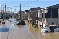【台風19号】栃木県佐野市で複数の住宅が孤立 秋山川が氾濫、堤防修復めど立たず 台風1…
