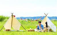河川敷でコンサートやピクニック 22日に社会実験