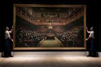 英議会風刺、バンクシー絵画に13億円