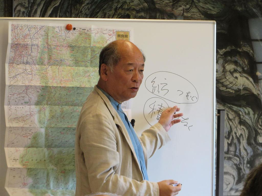 古代染織の第一人者、吉岡幸雄氏