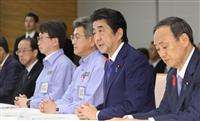 【台風19号】政府、非常災害対策本部を設置 安倍首相「とにかく人命第一」