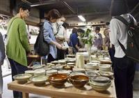 「小鹿田焼民陶祭」豪雨復興アピール 日田市で開催