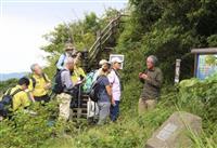 ユネスコ諮問機関の奄美・沖縄の世界遺産調査終了