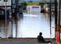 【台風19号】東北で13人死亡、5人不明 川の増水や土砂崩れで
