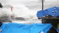 【台風19号】停電は20日までにおおむね復旧する見通し 東京電力管内